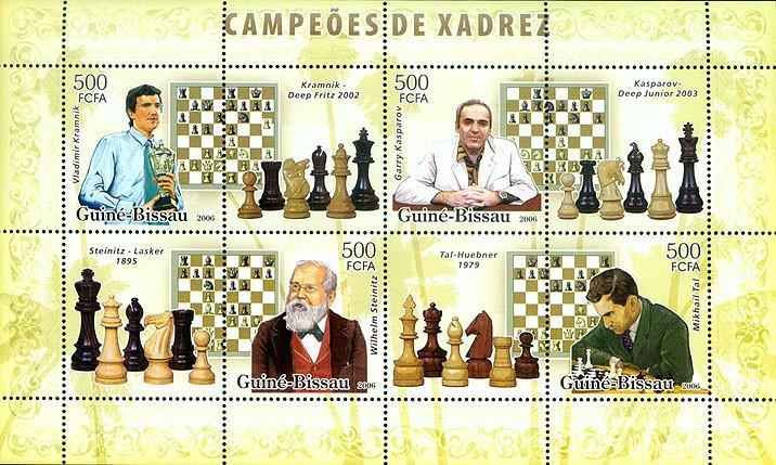 Chess champions (Kramnik, Steinitz, Kasparov, Tal) 4v x 500 - Issue of Guinée-Bissau postage stamps