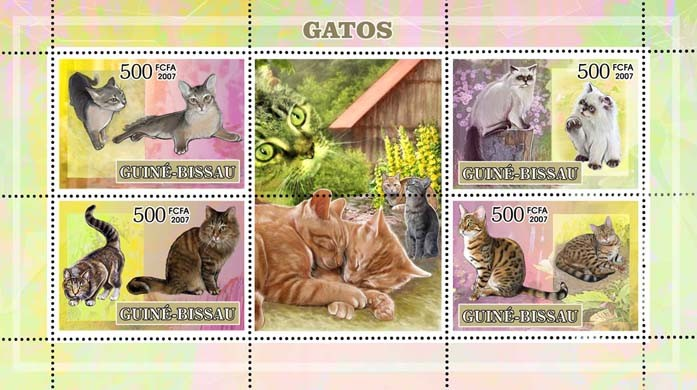 Cats 4v - 500 FCFA - Issue of Guinée-Bissau postage stamps