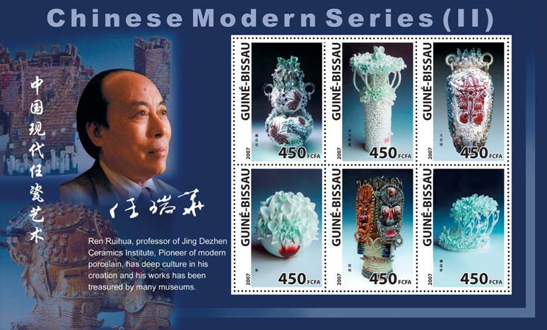 Modern Chinese Ceramics 6v - 450 FCFA - Issue of Guinée-Bissau postage stamps