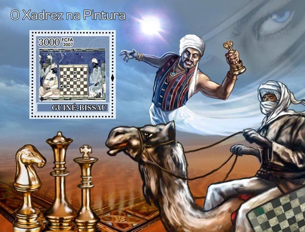 Chess on Paintings S/s 3000 - Issue of Guinée-Bissau postage stamps