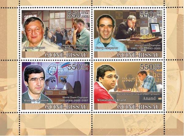 Chess Champions IV (Karpov, Kasparov, Kramnik, Anand) - Issue of Guinée-Bissau postage stamps