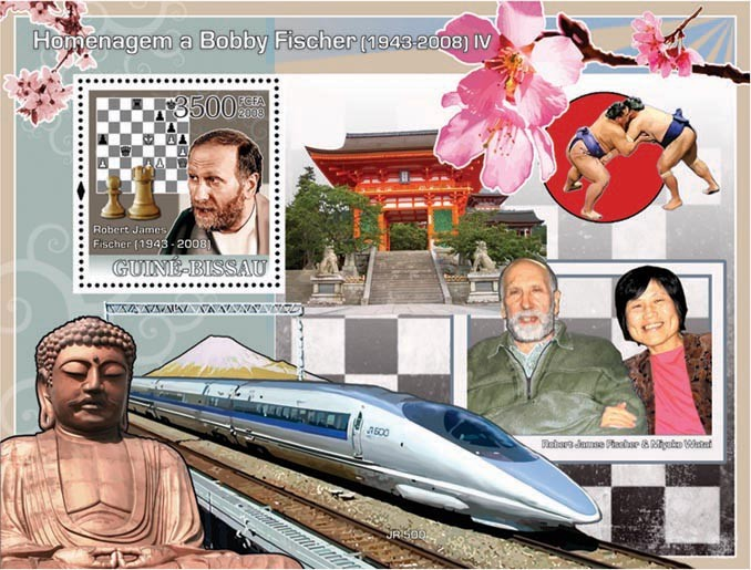 Chess Champions - Tribute to Fisher IV (Japan: fast trains; orchids, summon) - Issue of Guinée-Bissau postage stamps