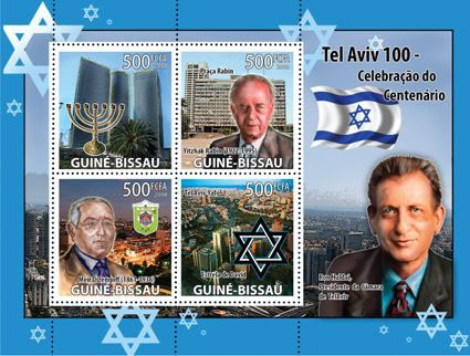 Centenary City Tel Aviv - Issue of Guinée-Bissau postage stamps