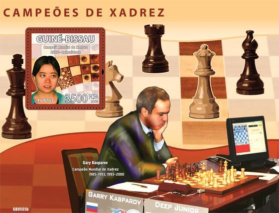 Chess Champions ( Xu Yuhua, G.Kasparov, Deep Junior) - Issue of Guinée-Bissau postage stamps