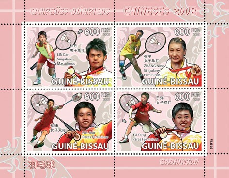 Badminton - Issue of Guinée-Bissau postage stamps