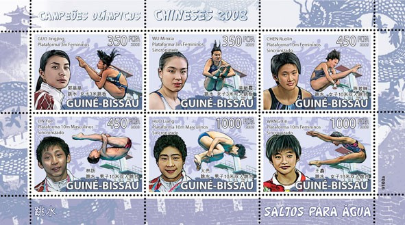 Jumping to Water - Issue of Guinée-Bissau postage stamps