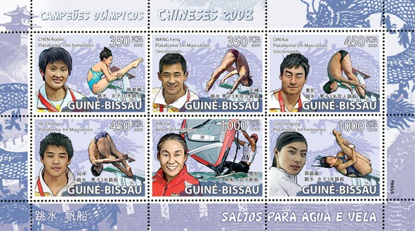 Jumping to Water and Sailing - Issue of Guinée-Bissau postage stamps