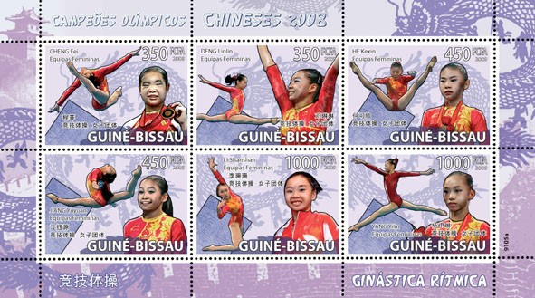 Gymnastic Rhythmic (blue) - Issue of Guinée-Bissau postage stamps