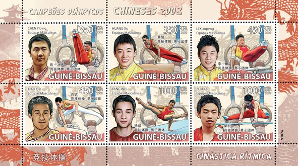 Gymnastic Rhythmic (red) - Issue of Guinée-Bissau postage stamps