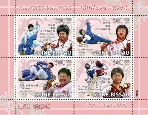 Judo and Taekwondo - Issue of Guinée-Bissau postage stamps
