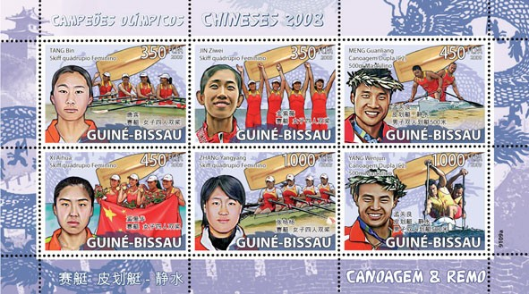 Canoeing and Rowing - Issue of Guinée-Bissau postage stamps