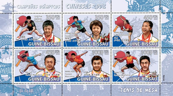 Table Tennis - Issue of Guinée-Bissau postage stamps