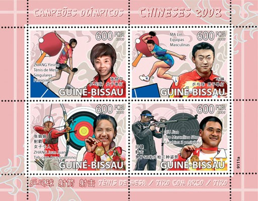 Table Tennis, Archery, Shooting - Issue of Guinée-Bissau postage stamps