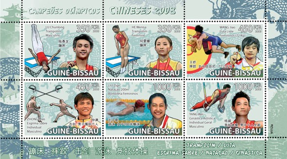 Spring boarding, Fight, Fencing, Swimming, Gymnastic - Issue of Guinée-Bissau postage stamps