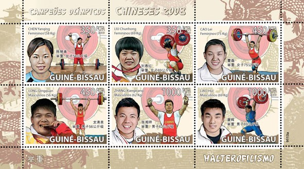 Weightlifting - Issue of Guinée-Bissau postage stamps