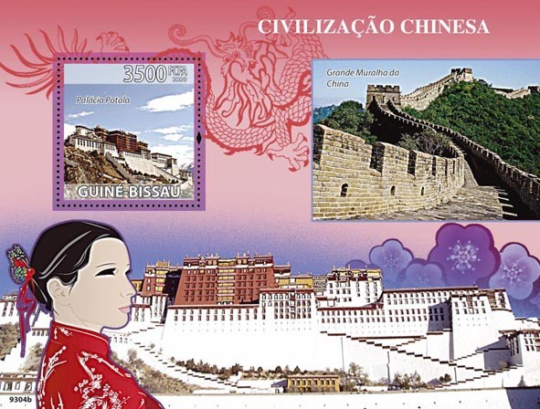 Civilization of Chinese (Patala Palace, Great Wall of China) - Issue of Guinée-Bissau postage stamps