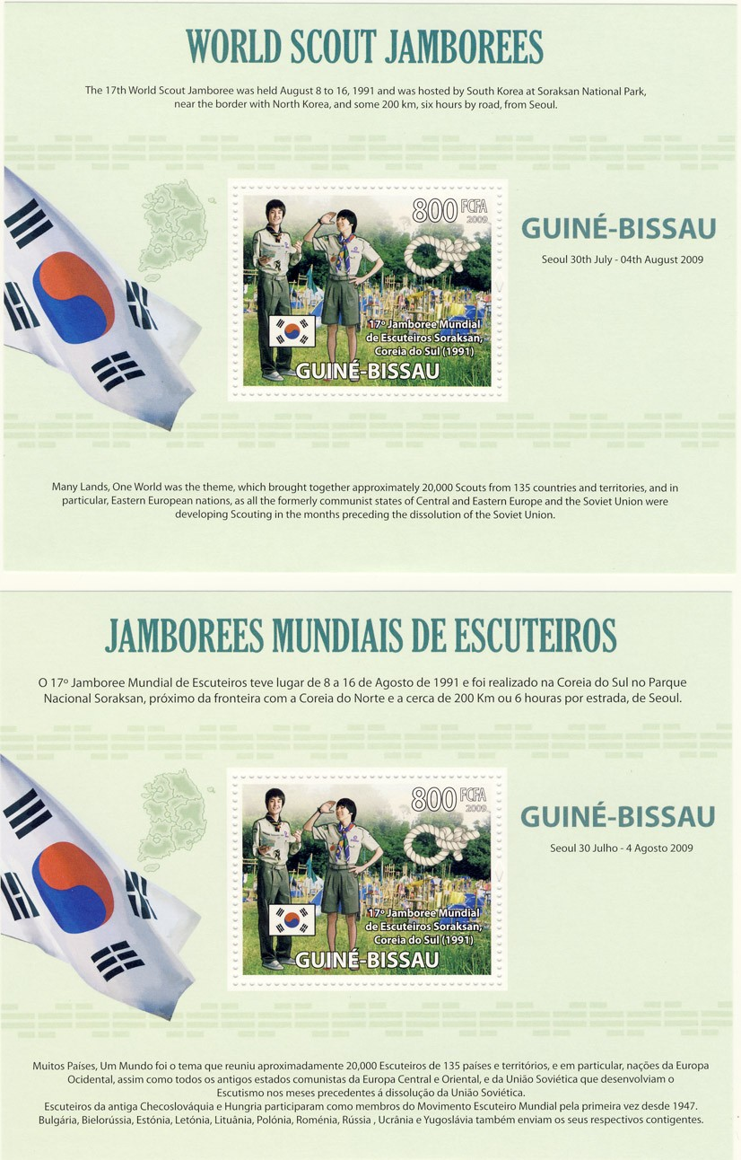 World Scout Jamborees  / English s/s and Portuguese s/s - Issue of Guinée-Bissau postage stamps