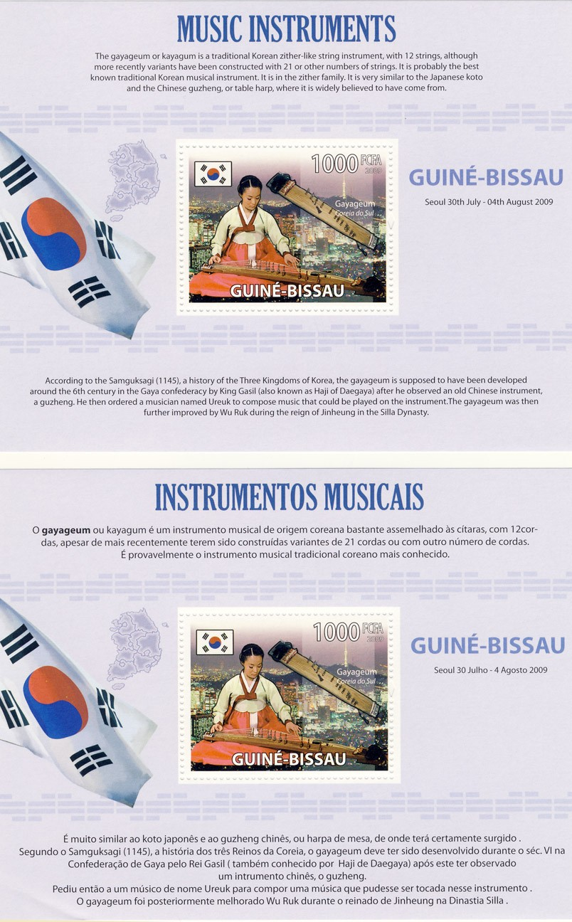 Musical instruments  / English s/s and Portuguese s/s - Issue of Guinée-Bissau postage stamps
