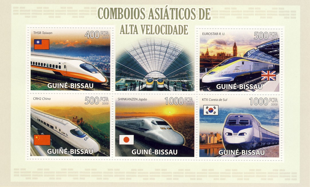 Asian High Speed Trains - Issue of Guinée-Bissau postage stamps