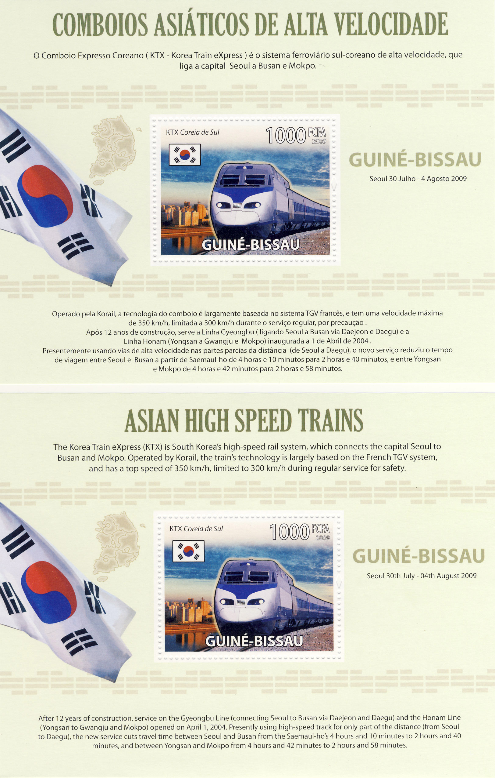 Asian High Speed Trains / English s/s and Portuguese s/s - Issue of Guinée-Bissau postage stamps