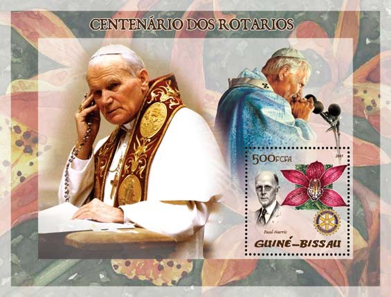 Pope John Paul II & P. Harris, orchid right - Issue of Guinée-Bissau postage stamps