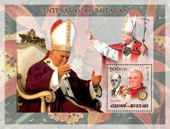 Pope John Paul II & P. Harris, himself - Issue of Guinée-Bissau postage stamps