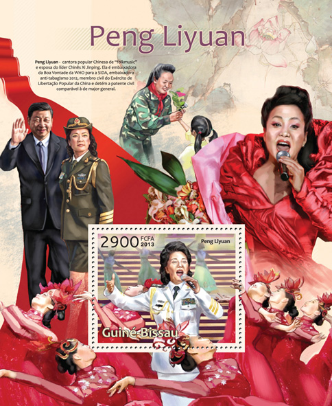 Peng Liyuan - Issue of Guinée-Bissau postage stamps