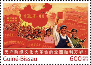 China map in red stamps - Issue of Guinée-Bissau postage stamps
