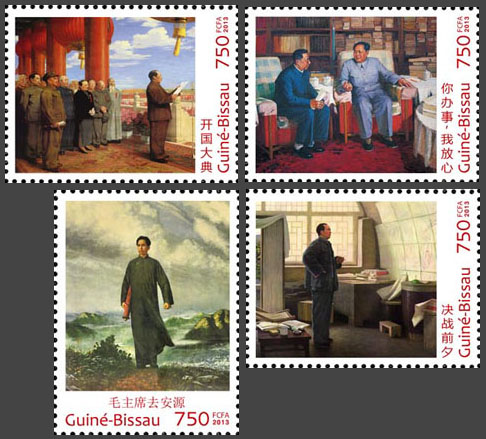 Famous painting about Mao Tse-tung - Issue of Guinée-Bissau postage stamps