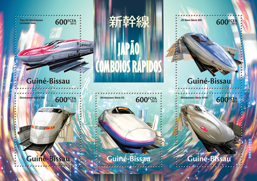 Japan Speed Trains - Issue of Guinée-Bissau postage stamps