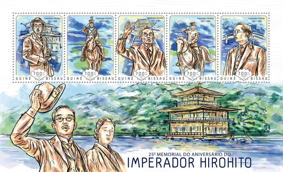 Emperor Hirohito  - Issue of Guinée-Bissau postage stamps