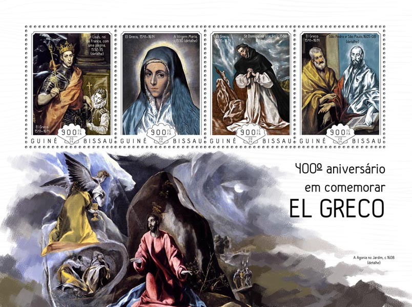 El Greco - Issue of Guinée-Bissau postage stamps