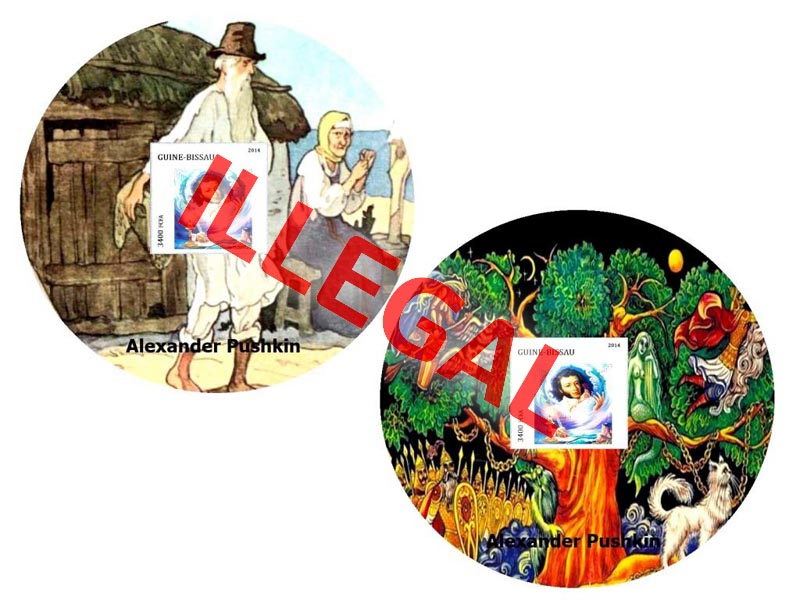 Illegal stamp of Guinea-Bissau. Alexander Pushkin 2014