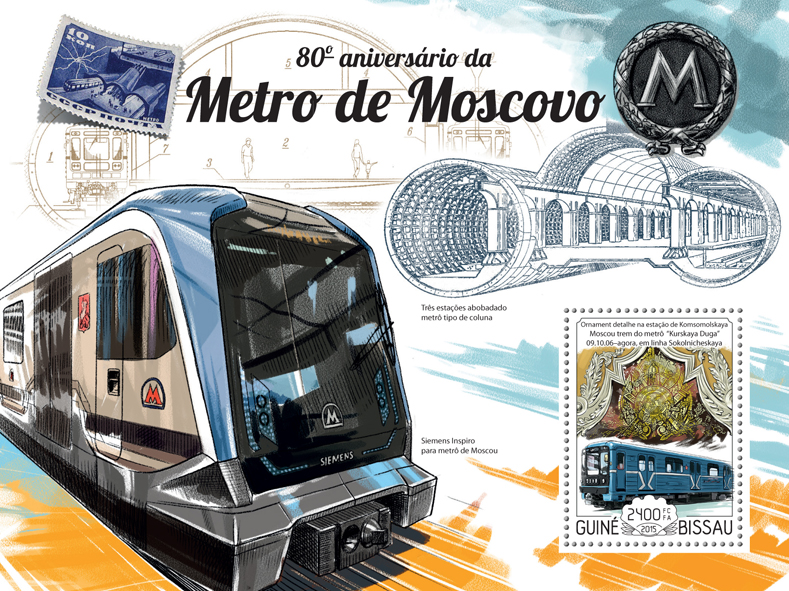 Moscow Metro - Issue of Guinée-Bissau postage stamps