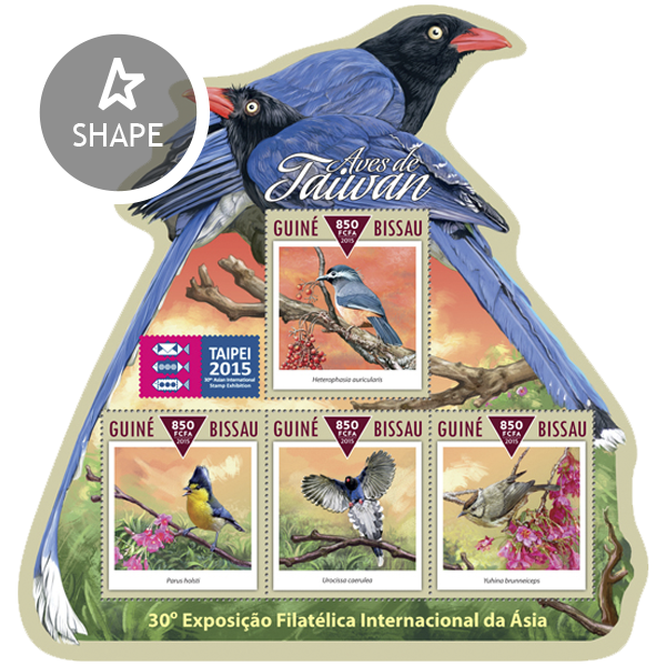 Birds of Taiwan - Issue of Guinée-Bissau postage stamps