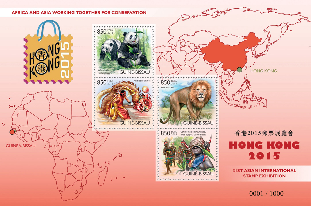 Hong Kong 2015 - Issue of Guinée-Bissau postage stamps