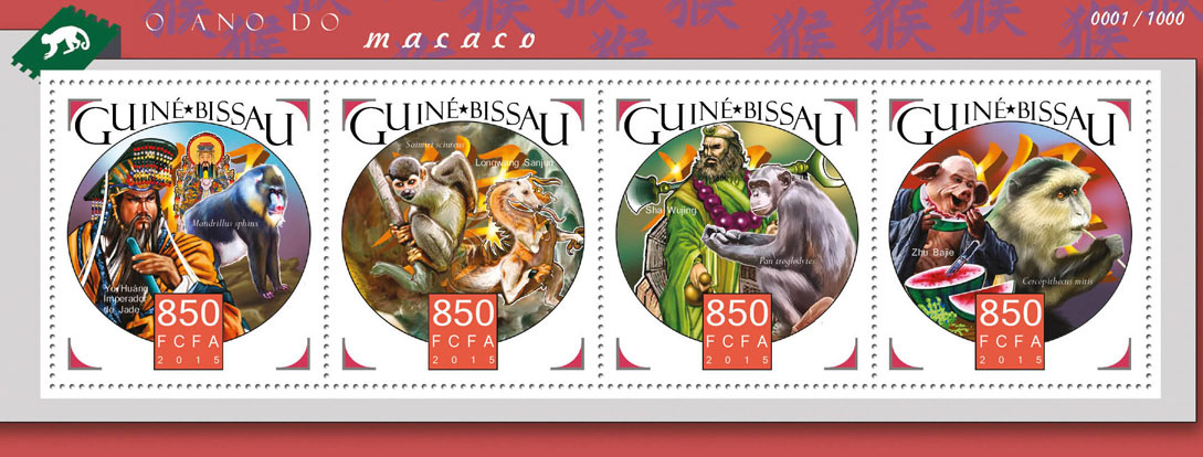 Year of the monkey - Issue of Guinée-Bissau postage stamps