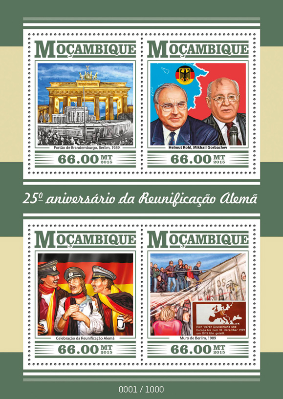 German reunification - Issue of Guinée-Bissau postage stamps