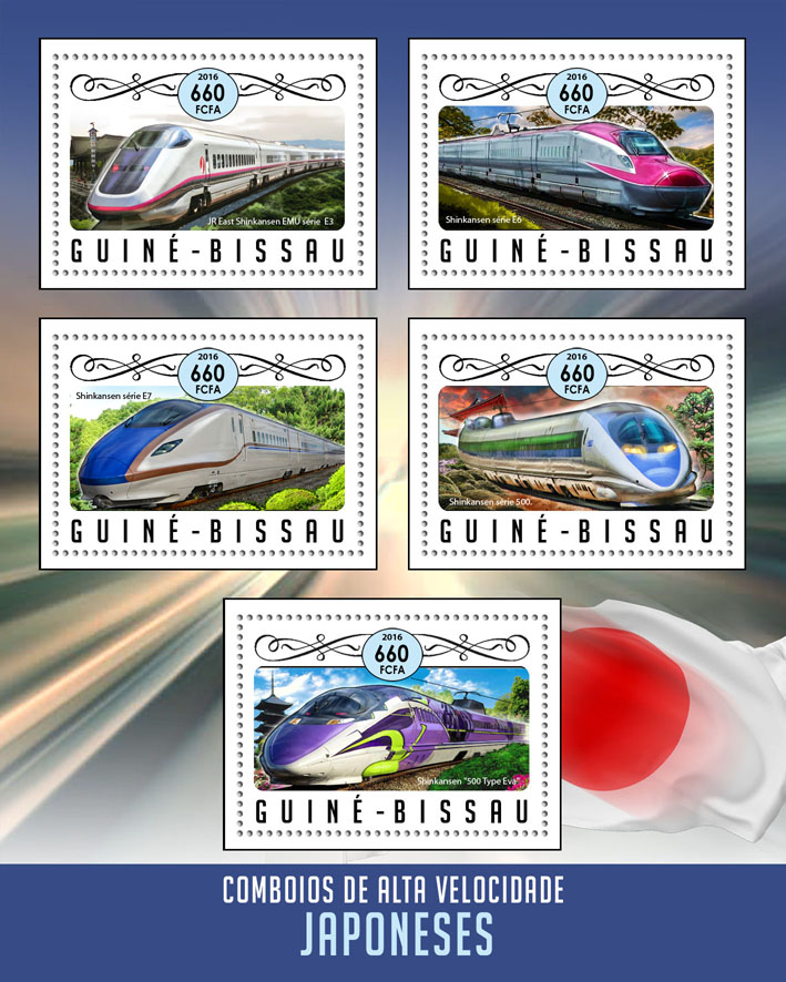 Japanese speed trains - Issue of Guinée-Bissau postage stamps
