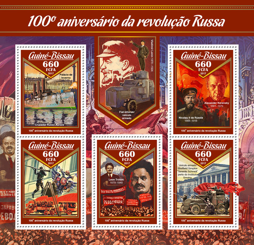 Russian revolution - Issue of Guinée-Bissau postage stamps