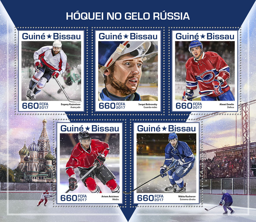 Ice hockey - Issue of Guinée-Bissau postage stamps