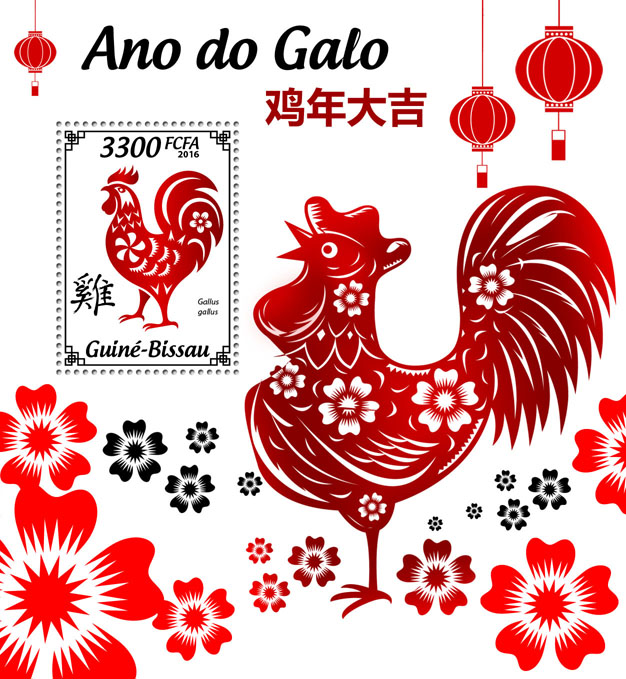 Year of the Rooster - Issue of Guinée-Bissau postage stamps