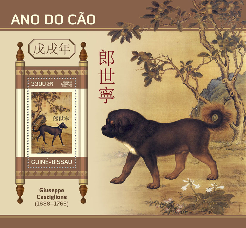Year of the Dog - Issue of Guinée-Bissau postage stamps