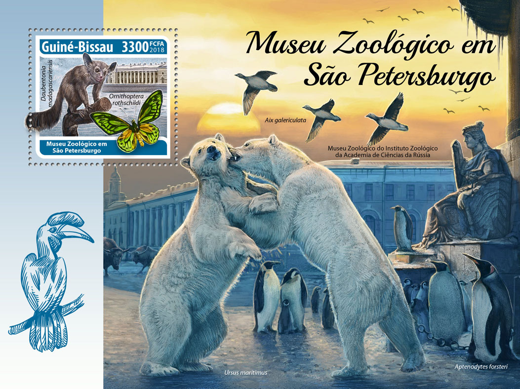Zoological Museum - Issue of Guinée-Bissau postage stamps