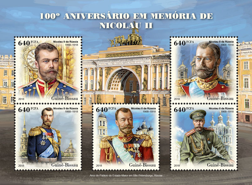 Nicholas II - Issue of Guinée-Bissau postage stamps