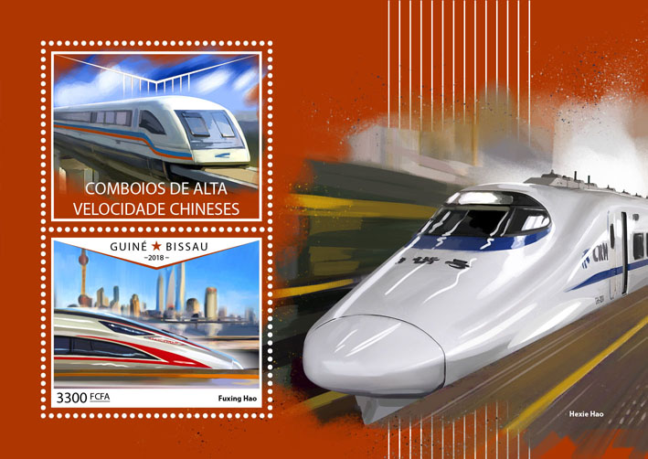 Chinese speed trains - Issue of Guinée-Bissau postage stamps