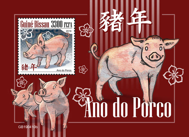 Year of the Pig - Issue of Guinée-Bissau postage stamps